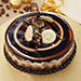 Refined Marble Cake 1KG