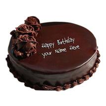 1 Kg Floral Design Chocolate Cake: Send Cakes to Ajman