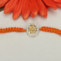 Shri Sai Rakhi: Send Rakhi to Detroit
